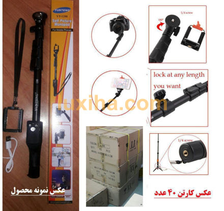 Yunteng YT-1288 Monopod With Zoom Controller Remote luxiha